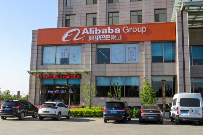 Bâtiment Alibaba